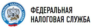 lkul.nalog.ru — Личный кабинет юридического лица